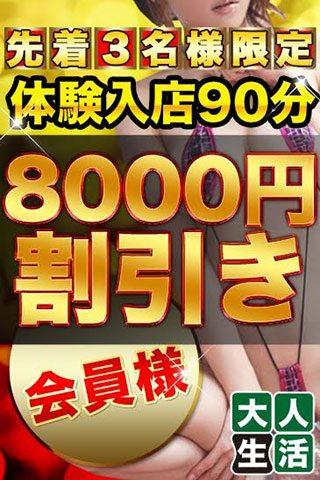 taiken_wari_001-320×480